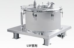 LSF系列大翻盖洁净型上部卸料离心机